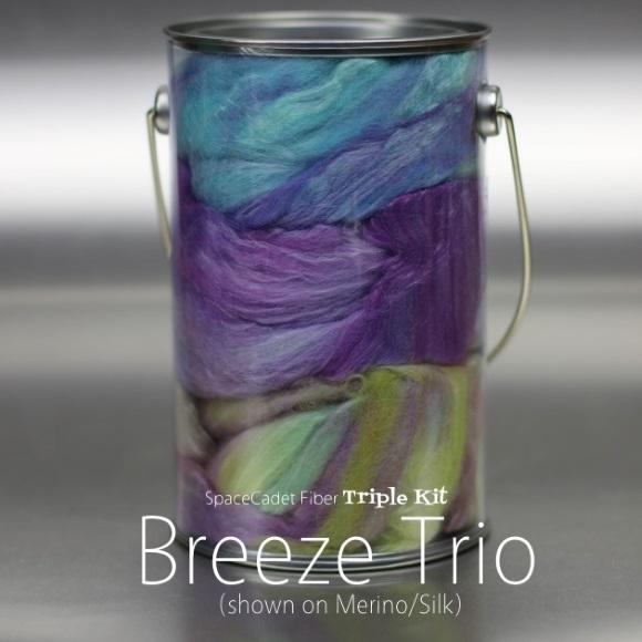 Breeze Trio 580